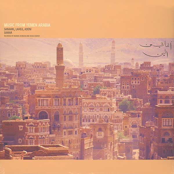 Music-from-Yemen-Arabia-Sanaani-Laheji-Adeni-Samaar