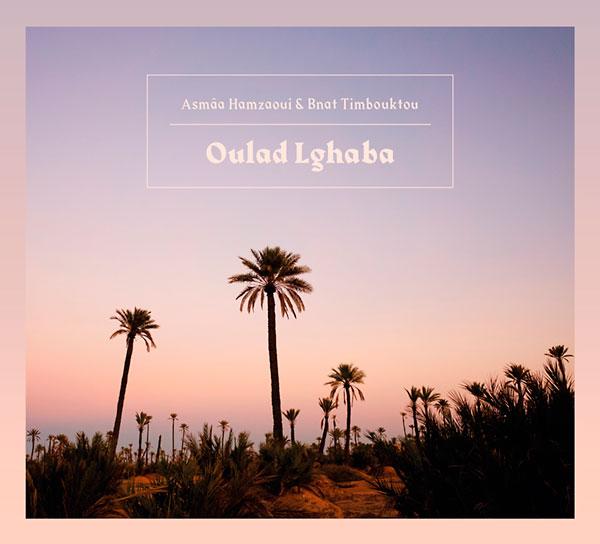 ASMAA_CD_cover-kopia